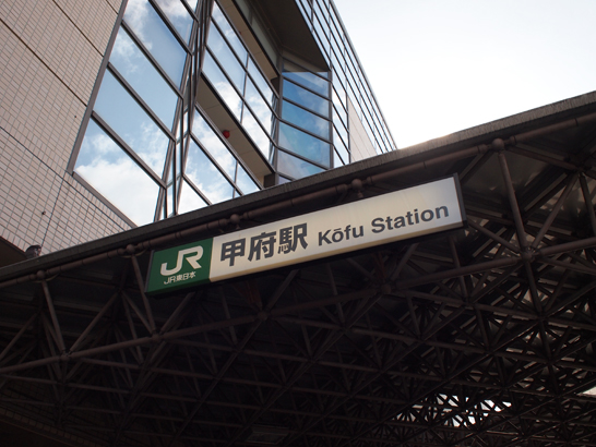 南口バスターミナル