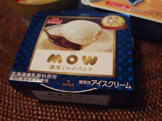 森永乳業MOW