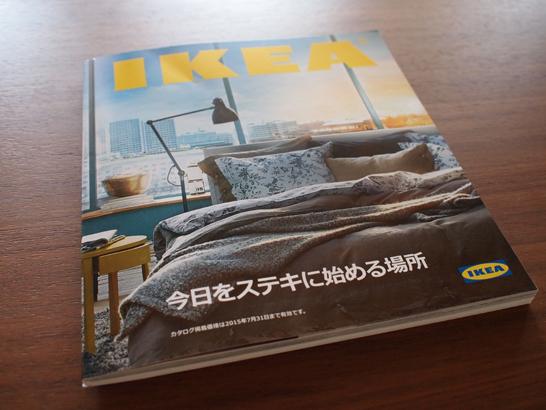 屋IKEA!安いキッチンクロス ...