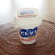 ビヒダスBB536プレーンヨーグルト/森永乳業株式会社
