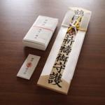 鎌倉鶴岡八幡宮へ厄除けに行く。落としちゃうのも良くない!?