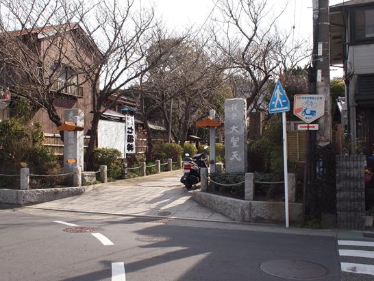 鎌倉大聖天