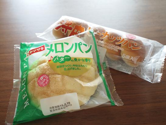 菓子パン系