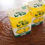 栃木で買えるレモン牛乳を飲んでみた!味の感想は「甘い」かな