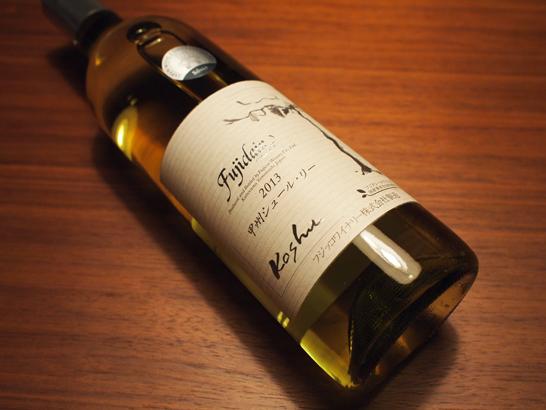 白ワイン 甲州