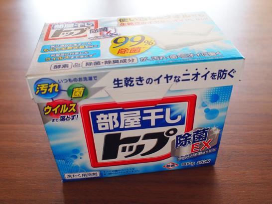 部屋干しトップ 除菌EX/ライオン株式会社