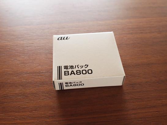 BA800