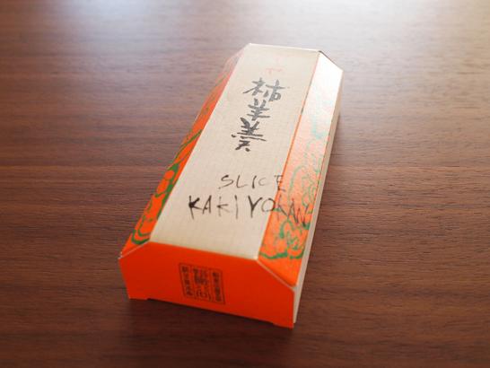 柿羊羹/御菓子つちや