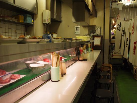 天末食堂(てんすえしょくどう)