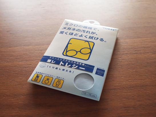 トレシー メガネ拭き/TORAY(東レ)