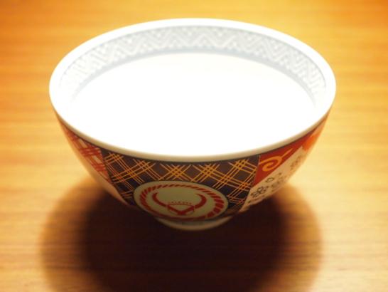 吉野家オリジナル丼