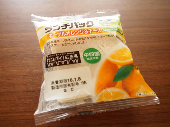 ネーブルオレンジ&チーズ/中四国地区代表