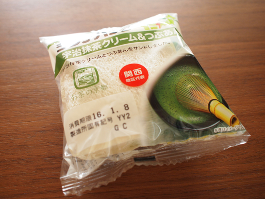 宇治抹茶クリーム&つぶあん/関西地区代表