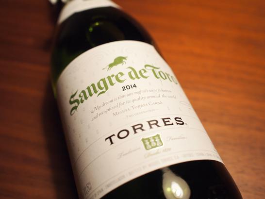 SANGRE DE TORO BLANCO(サングレ・デ・トロ・ブランコ)/TORRES(トーレス)