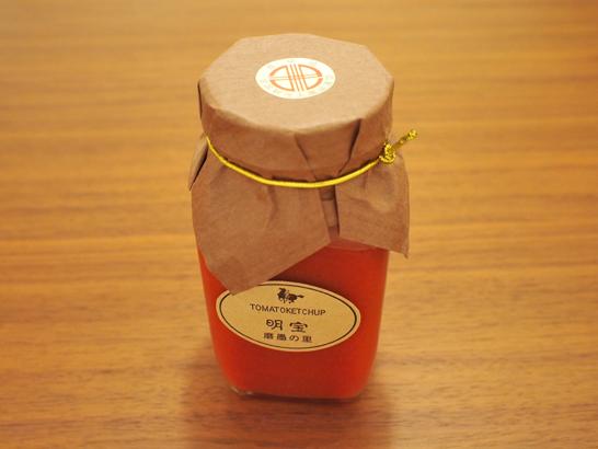 明宝トマトケチャップ/明宝レディース