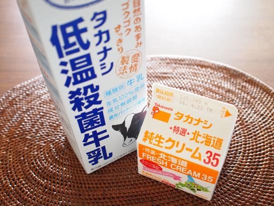 牛乳・生クリーム