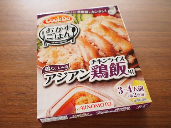 Cook Do おかずごはん アジアン鶏飯(チキンライス)用/味の素株式会社