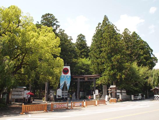 熊野本宮大社(くまのほんぐうたいしゃ)