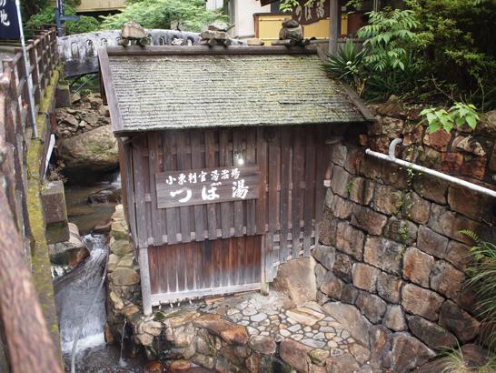 湯の峰温泉・つぼ湯
