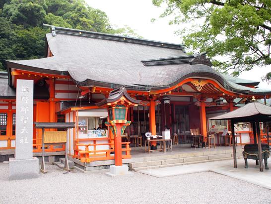 熊野那智大社(くまのなちたいしゃ)