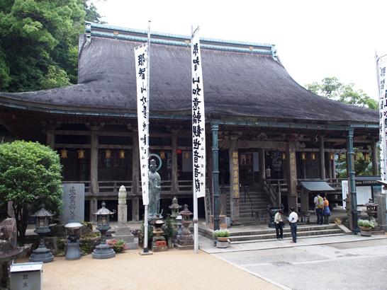 青岸渡寺(せいがんとじ)