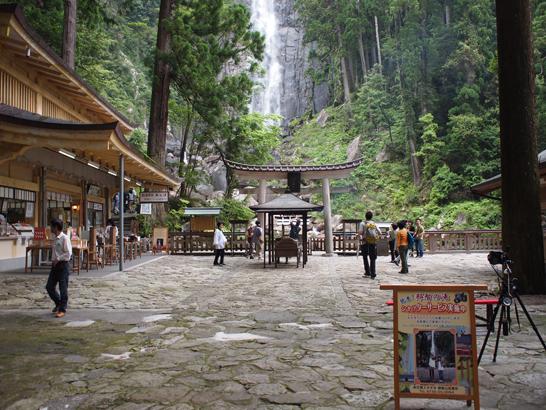 飛瀧神社(ひろうじんじゃ)