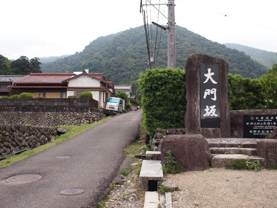 大門坂コース