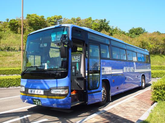 明光バス熊野古道号