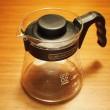 V60コーヒーサーバー700/HARIO(ハリオ)