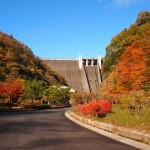 宮ヶ瀬ダムで紅葉!だけでなく観光放流も楽しむべき日程プラン案を