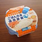 キチントさん ごはん冷凍保存容器 2個入り/クレハ(クレライフ)
