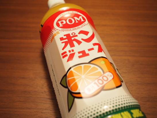 ポンジュース(POM)