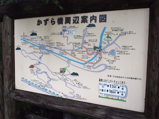 かずら橋周辺案内図